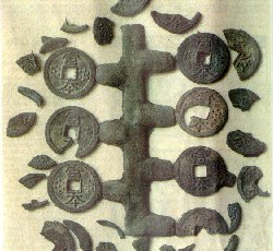 Japanese coins (7th century, Nara prefecture)