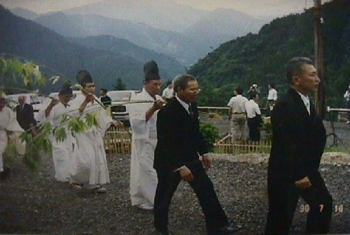 Shinto hemp ceremony in Gunma prefecture (1990)