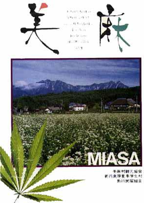Brochure of Miasa village with hemp leaf on cover