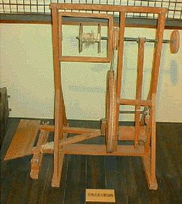 Machine for spinning hemp thread 